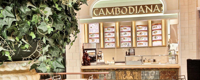 Cambodiana Express - Les Rivières, centre d'achats